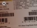 Masterizzatore CD/DVD interno BENQ Combo - Anteprima immagine 1